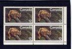 CANADA, 1977, #732 ,   ENDANGERED SPECIES: EASTERN COUGAR LL BLOCK M NH - Blocs-feuillets