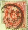 Japan 1876 2s - Used - Japan