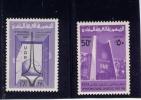 SYRIA( UNITED ARAB REPUBLIC) 1961, # C47-8, 8TH INTERNATIONAL DAMASCUS FAIR, M NH - Syrie