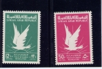 SYRIA( UNITED ARAB REPUBLIC) 1963, #292-3,  REVOLUTION MARS 8 1963         M NH - Syrie