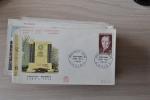 3 ++ FRANKRIJK FRANCE 1964 FDC / CARD ++ GEORGES MANDEL  ++ SEE PICTURE - FDC