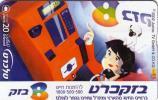 ISRAEL BOY PHONE BOOTH CABINE TELEPHONIQUE SINGE MONKEY UT - Israel