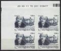 Adhésif 565 - Coin Daté  Clude Bourgelat Ecole Vétérinaire Du 29.03.11 Neuf** - Adhésifs (autocollants)