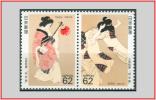 Giappone 1989 - Cat. 1732/33 (**) Settimana Filatelica - Philatelic Week (006119) - 1989-... Imperatore Akihito (Periodo Heisei)