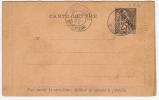 Diego Suarez Carte Lettre NGK Type Nr K2, Cancelled Madagascar, 1892, Cat Val € 80 - Diego-suarez (1890-1898)