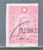 China 508  (o) - 1912-1949 Republiek