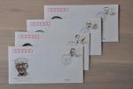 FDC ++ CHINA 2012 MUZIEK MUSICIAN MUSIQUE   BLANCO BLANK - 1949 - ... Volksrepublik