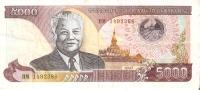 BILLETE DE LAOS DE 5000 KIP DEL AÑO 1997 (BANKNOTE) - Laos