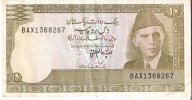 BILLETE DE PAKISTAN DE 10 RUPIAS (BANK NOTE) - Pakistán