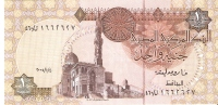 BILLETE DE EGIPTO DE 1 POUND  (BANK NOTE) - Egypte