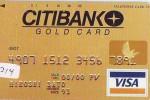 Télécarte  Japon * CREDIT CARD On Phonecard * (214)  Carte De De Crédit Banque - Bank Card- VISA - Publicité
