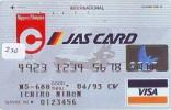 Télécarte  Japon * CREDIT CARD On Phonecard * (220)  Carte De De Crédit Banque - Bank Card- VISA - Publicité