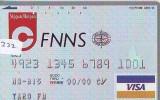 Télécarte  Japon * CREDIT CARD On Phonecard * (222)  Carte De De Crédit Banque - Bank Card- VISA - Publicité