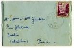 Lettre Maroc Avec Timbre 1954 - Maroc (1956-...)