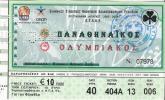 Panathinaikos-Olympiakos Basketball Greek Championship Match Ticket - Tickets D'entrée
