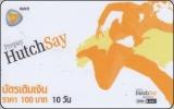 Thailand  Phonecard   Hutch  Say  Kat Nr. 01 - Thaïland