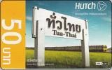 Thailand  Phonecard   Hutch Tua Thai Train  Kat Nr. 58 - Thaïland