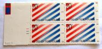 USA 1982 -USA THE NETHERLANDS  BLOCK  MNH** - Blocchi