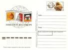 *RUSSIA* - Cartolina Commemorativa - Russia