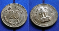 INDIA  25 Paise 1973 B - WITH AN ERROR - ROTATED REVERS - Inde