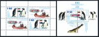 BULGARIA/Bulgarien 2012, Antarctic Expedition Minisheet & Block** - Antarktis-Expeditionen