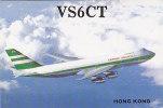 QSL-CARD - AK120959 China - Hong Kong - Cathay Pacific - Radio Amateur