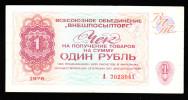RUSSIA 1 RUBLE 1976 PICK # M16 VF - Russie