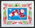 Fiji 1987 Tagimoucia Flower Overprinted With CAPEX '87 MNH** - Lot. 1004 - Fidji (1970-...)