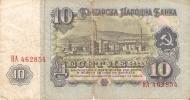 BILLETE DE BULGARIA DE 10 LEV  DEL AÑO 1974  (BANKNOTE) - Bulgaria