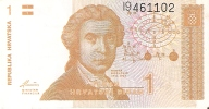 BILLETE DE CROACIA DE 1 DINAR DEL AÑO 1991 (BANKNOTE) - Croacia
