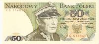 BILLETE DE POLONIA DE 50 ZLOTYCH DEL AÑO 1988 SIN CIRCULAR (BANKNOTE) - Poland