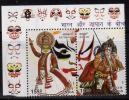 India 2002 MNH,  Indo Japan Joint Issue Se-tenent Pair. Kathakali Dance, Mask, Costume, Kabuki Actor, Etc., - India