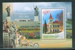 HUNGARY-2011. 84th Stampday - 800th Anniversary Of Balatonfüred Souvenir Sheet MNH!! Mi:Bl.338. - Tag Der Briefmarke
