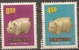 CHINA - 1970 New Year. Scott 1696-7. MNH ** - 1949 - ... People's Republic