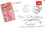 LSE 2727 Surtaxé Orval (petit Bureau) Wien Retor Cachets Au Dos - Marcophilie (Lettres)