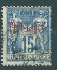 French Colonies Port Lagos 15c No 3 Used S0674