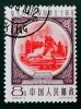 INDUSTRIES - L´ACIER - 1959 - OBLITERE - YT 1231 - MI 473 - 1949 - ... People's Republic