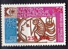 """REUNION - 1974: Timbre Surchargé """"CFA"""" (N° 421*) - Réunion (1852-1975)"""