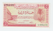 Libya 5 Piastres 1951 UNC NEUF P 5 - Libye