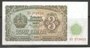Bulgaria 1951,3 Lev,VF Crisp UNC - Bulgaria