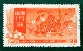 AMENAGEMENT DU FLEUVE JAUNE 1957 - OBLITERE - YT 112 - MI 354 - 1949 - ... People's Republic