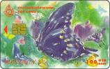 Thailand Phonecard TOT  Nr. 128 Schmetterling Butterfly - Thailand