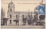 PGL AT037 - PORTUGAL LISBOA BELEM EGREJA DOS JERONIMOS 1930 - Lisboa