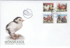 Sweden 4 Stamp Poultry FDC De 4 Timbres Rooster Chicken Coq Hahn Gallo - Gallinacées & Faisans