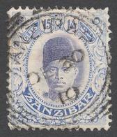 Zanzibar 1908 SG# 230a - Zanzibar (...-1963)