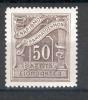Greece 1930 (Vl D90) Postage Due Lithographic - 50 L MNH (E1231) - Segnatasse