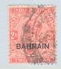 Bahrain  6  (o) - Bahrain (...-1965)