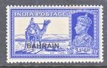 Bahrain  47  ** - Bahrain (...-1965)