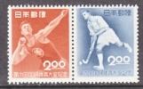 Japan 550a  **    SPORTS - 1926-89 Emperor Hirohito (Showa Era)