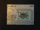 "Congo Zaire 1989 ""Phibelza"" Expo Vissen Poissons Yv 1010 A COB 1054 O - 1980-89: Afgestempeld"